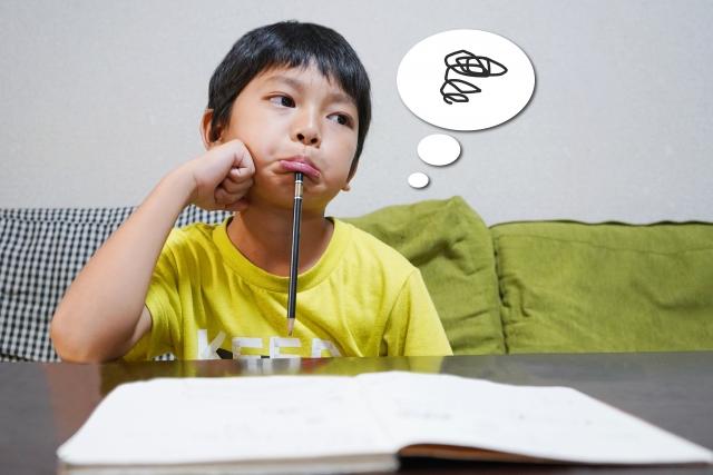 勉強が手につかない子供